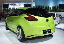 Новинки от Toyota Motor Corporation