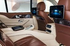Премиальный кроссовер Mercedes-Maybach GLS 600
