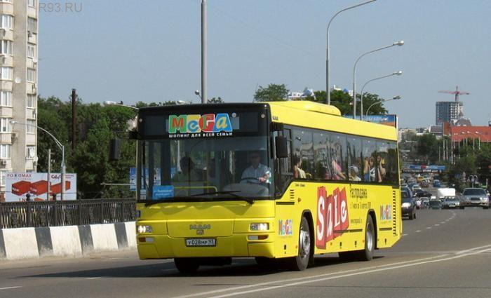 До скольки ходят автобусы в нижнем новгороде