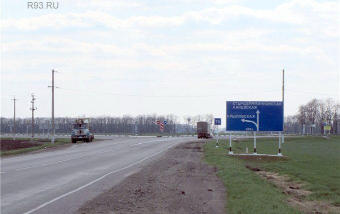 За жизнь еще двоих людей борются врачи. . Жертвами аварии в Краснодарском крае