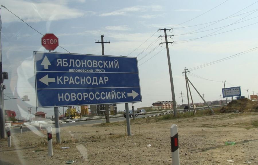 поселок яблоновский автокомплекс skoda