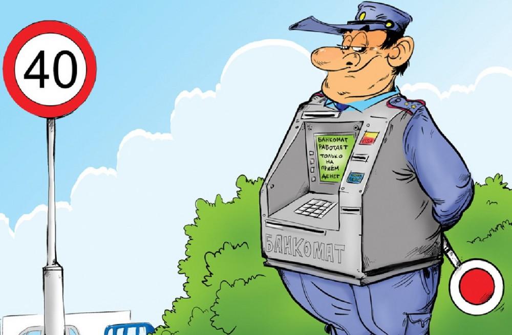 Операцию на расчетный счет от покупателей поступила выручка за товары