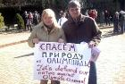 Митинг протеста против изъятия земель под олимпийские нужны прошел в Сочи