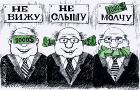 На Кубани выросла коррупция