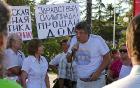 На главу Центрального района Сочи завели уголовное дело