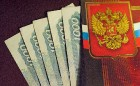Кол-во преступлений и размеры взяток на Кубани выросли в 2 раза