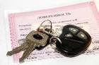 Доверенность на авто отменят с 24 ноября
