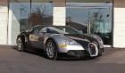 Задержки с Bugatti Veyron - невежливость по-королевски