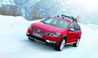 Volkswagen Jetta в новой комплектации на российском рынке