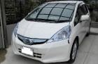 Honda показала новое поколение модели Fit