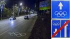 Штраф 5 тыс. рублей за езду по «олимпийским полосам» в Сочи