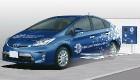 Toyota тестирует беспроводную зарядку для электрокаров