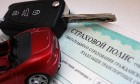 Верховный суд встал на сторону автовладельцев
