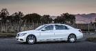 Китай скупает автомобили Maybach S-класса