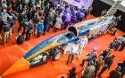 В Лондоне официально представили самый быстрый автомобиль на планете