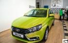 В городе Кропоткин стартовали продажи LADA Vesta