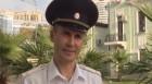 Объявлен в розыск экс-командир полка ДПС города Сочи