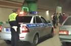 ДТП в Мацестинском тоннеле
