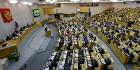 Депутаты предложили ввести скидки на электронные полисы ОСАГО