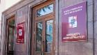 Сочинские чиновники и «12 стульев» за 6,2 млн руб