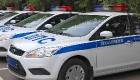 Сотрудникам ГИБДД запретили снимать автомобильные номера