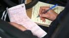 В России с 9 января начали действовать новые тарифы ОСАГО