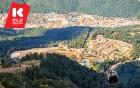 Курорт «Горки Город» станет «Красной поляной» и изменит концепцию