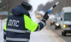 С 1 января вступили в силу новые поправки о проверках на дорогах