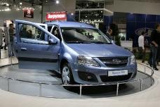 Lada R90 - новый проект R90 на автосалоне в Москве