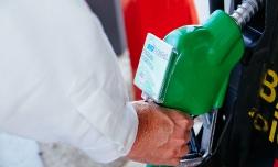 Что такое биодизель?