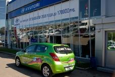 В погоне за АЙ - Hyundai i20 в Краснодаре