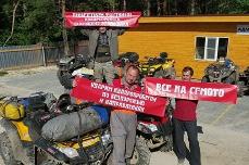 10 000 километров на квадроциклах CFMOTO