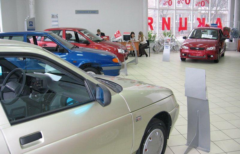 Купить бу машину в кредит краснодар