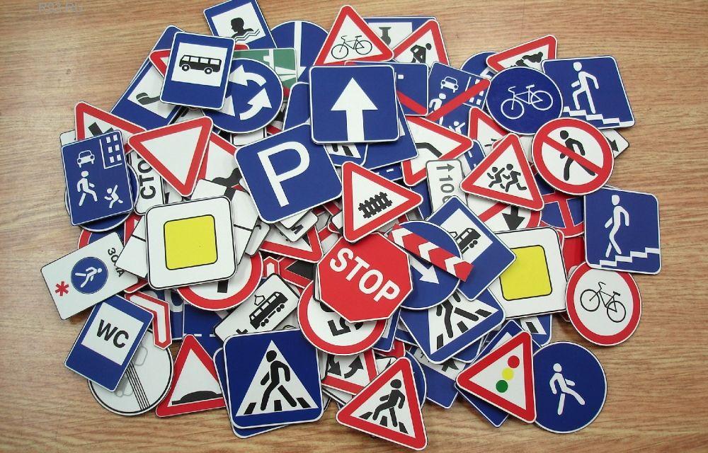 Соблюдение правил дорожного движения