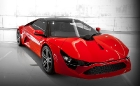 DC Design Avanti - суперавтомобиль из Индии
