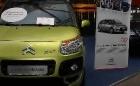 Citroen устроил юбилейную распродажу