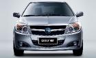 Китайский автомобиль Geely МК - машина на каждый день