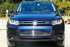 Новый Volkswagen Touareg