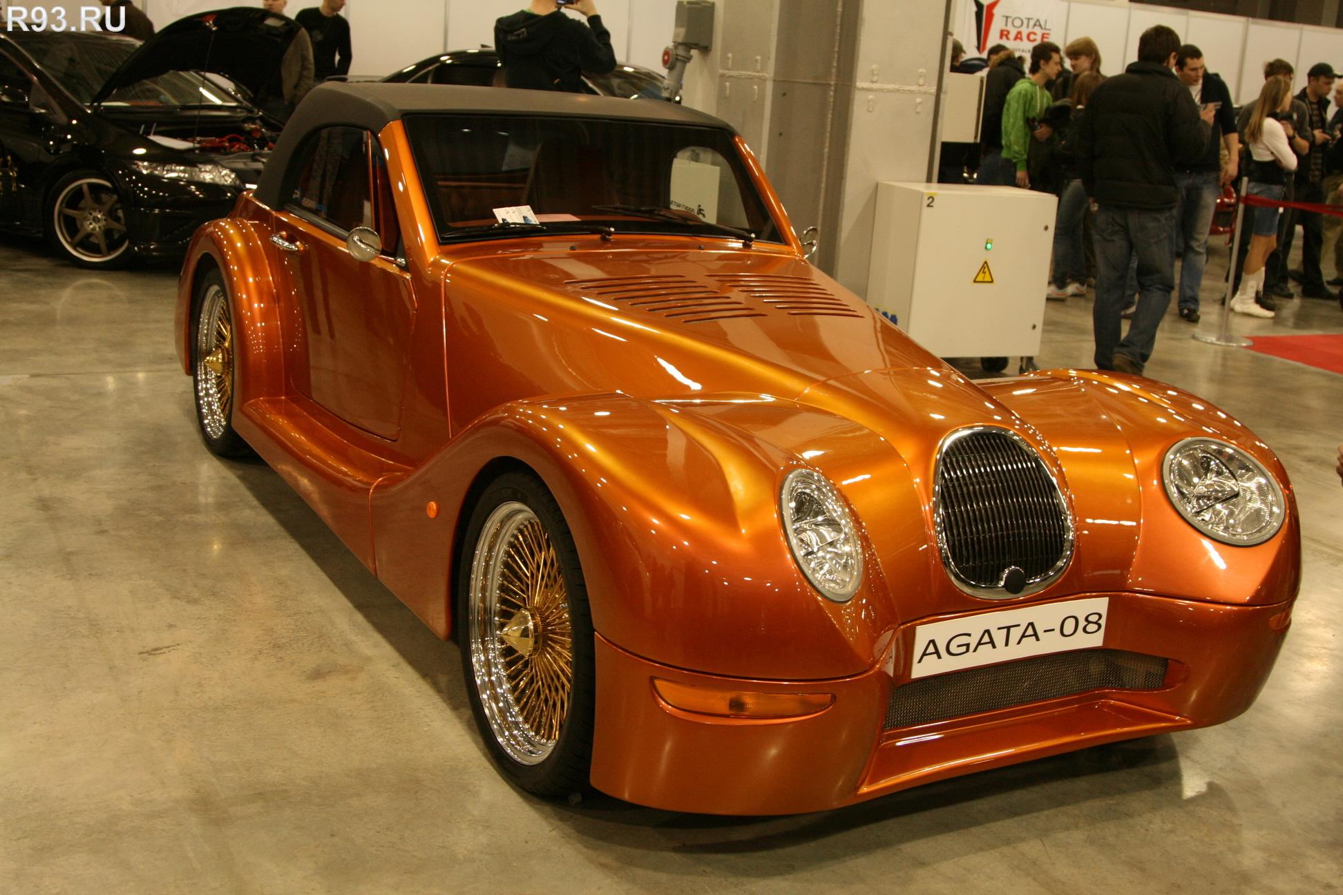 Подержанные автомобили россия